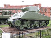 """Американский средний танк М4А2 """"Sherman"""",  Музей артиллерии, инженерных войск и войск связи, Санкт-Петербург. Sherman_M4_A2_015"""