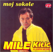 Mile Kitic - Diskografija Mile_Kitic_1994_CD_prednja