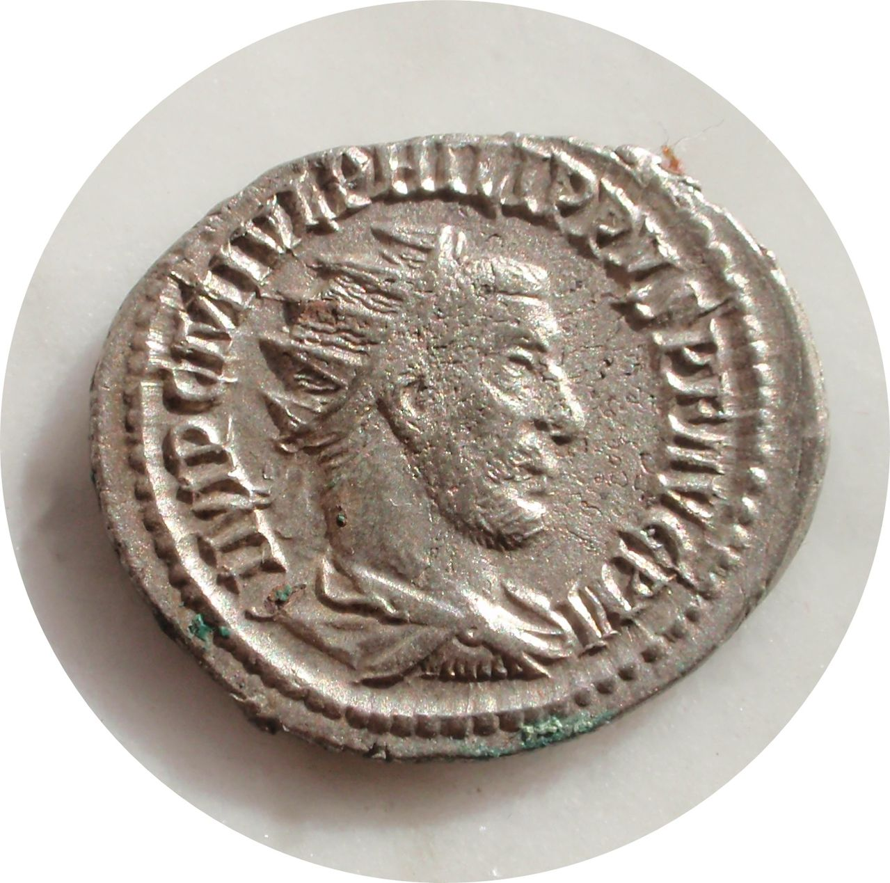 Antoniniano de Filipo I. VIRTVS EXERCITVS.  Ant_fil_i_anv