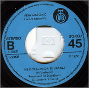 Vera Matovic - Diskografija 1979_zb