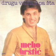 Mehmed Meho Hrstic - Diskografija Meho_Hrstic_1984_p
