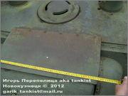 Советский тяжелый танк КВ-1, завод № 371,  1943 год,  поселок Ропша, Ленинградская область. 1_108