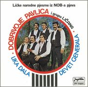 Dobrivoje Pavlica -Diskografija R_6755050_1425938654_4154_jpeg