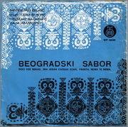 Nedeljko Bilkic - Diskografija 1968_A