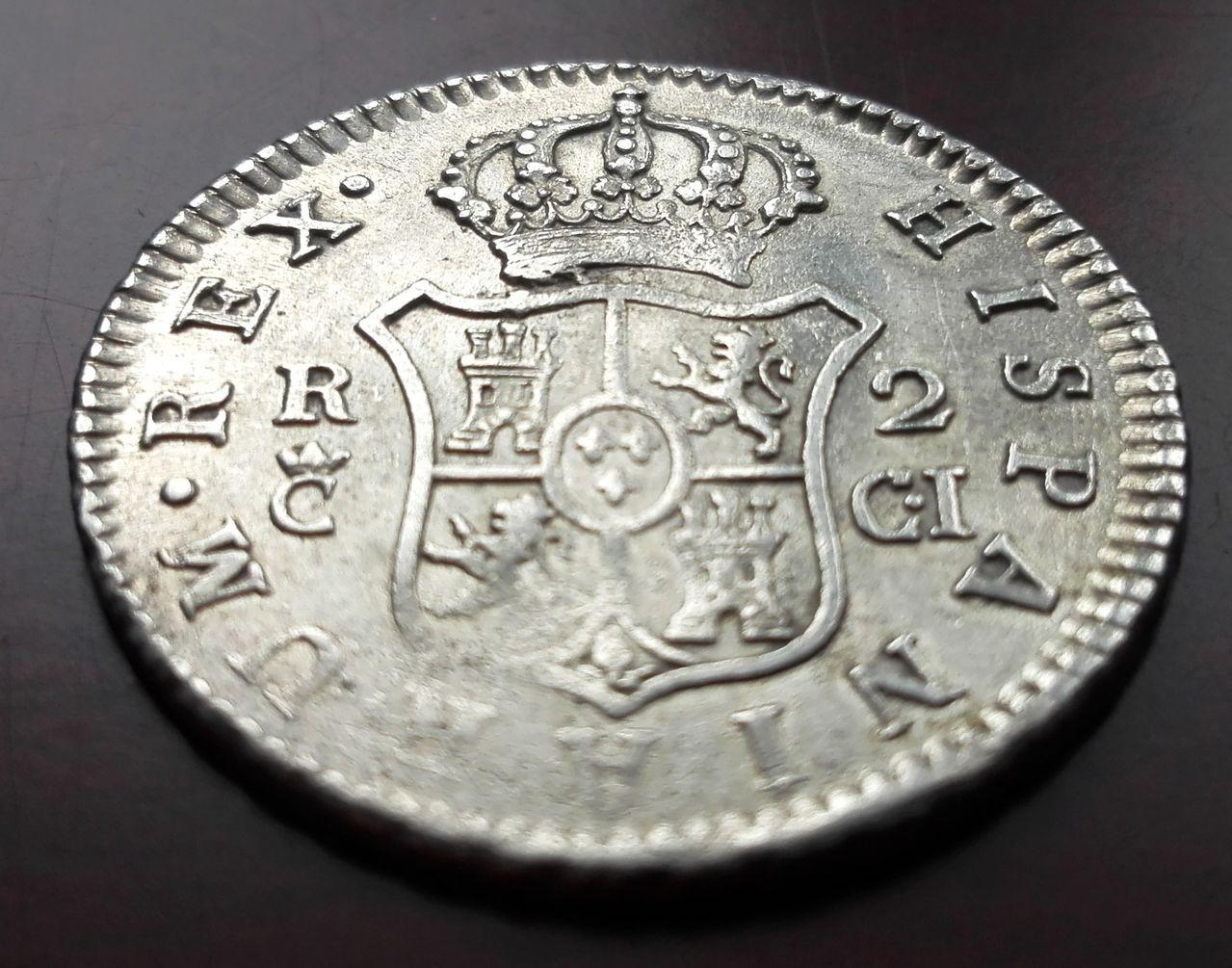 2 reales 1812 Fernando VII, Cádiz 2_reales_1812_cadiz_4