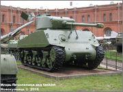 """Американский средний танк М4А2 """"Sherman"""",  Музей артиллерии, инженерных войск и войск связи, Санкт-Петербург. Sherman_M4_A2_007"""