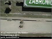 Советский тяжелый танк ИС-2, ЧКЗ, февраль 1944 г.,  Музей вооружения в Цитадели г.Познань, Польша. 2_053