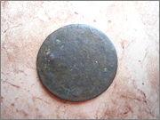Alguien sabe que es esta moneda? DSC04487