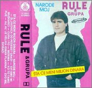 Nervozni postar - Diskografija Rule_1987_Narode_moj_kaseta