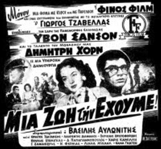 ΜΙΑ ΖΩΗ ΤΗΝ ΕΧΟΥΜΕ(1958) Mia_zoi