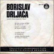 Borislav Bora Drljaca - Diskografija R_2495903_1287177827