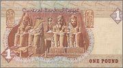 1 Libra Egipto, 2003 Egypt_1_pound_2003_R