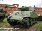 """Американский средний танк М4А2 """"Sherman"""",  Музей артиллерии, инженерных войск и войск связи, Санкт-Петербург. Sherman_M4_A2_002"""