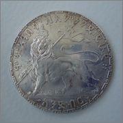 Birr. Menelik  II.  Etiopia. 1895  ( Lanze dedit ) Image