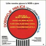 Dobrivoje Pavlica -Diskografija R_6755050_1425938654_5932_jpeg