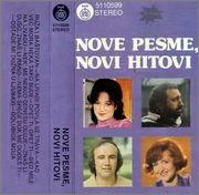 Vera Matovic - Diskografija R_697413254514