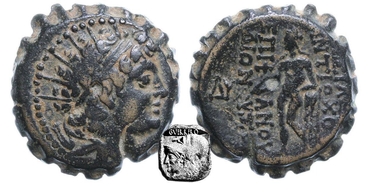 Bronce de Antíoco VI Dionisio  Antioco
