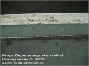 Советский тяжелый танк КВ-1, завод № 371,  1943 год,  поселок Ропша, Ленинградская область. 1_114