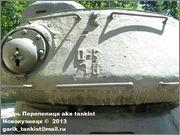 Советский тяжелый танк ИС-2, ЧКЗ, февраль 1944 г.,  Музей вооружения в Цитадели г.Познань, Польша. 2_077