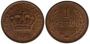 CRETA (GRECIA) - 1 Lepta 1901 Grecia_Creta_1_Lepton_1901