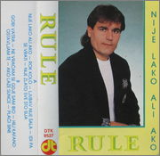 Nervozni postar - Diskografija 1989_2_kaa