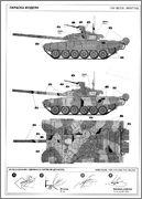Т-90 звезда 1/35                             - Страница 4 Instr7