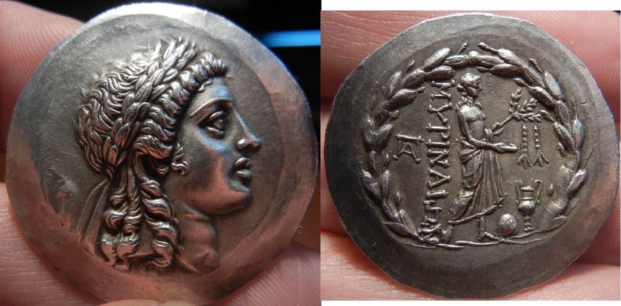 Monedas extraordinarias del periodo Clásico. DSCN0051_2