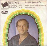 Rasim Samardzic-Diskografija R_4666012_1371571680_2702_jpeg