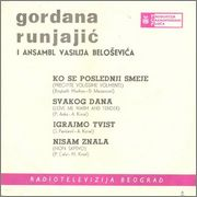 Gordana Runjajic - Diskografija R_2910163_1306834112_jpeg