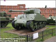 """Американский средний танк М4А2 """"Sherman"""",  Музей артиллерии, инженерных войск и войск связи, Санкт-Петербург. Sherman_M4_A2_017"""