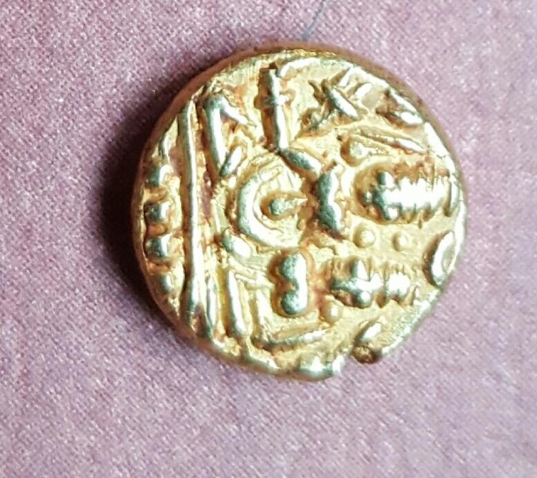 Monedas de Oro sin identificar. India?  20161206_092804
