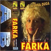 Farizada Camdzic - Diskografija  1994_p