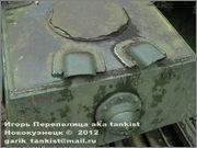 Советский тяжелый танк КВ-1, завод № 371,  1943 год,  поселок Ропша, Ленинградская область. 1_081