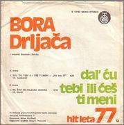 Borislav Bora Drljaca - Diskografija - Page 2 BORA_DRLJACA_1977_2