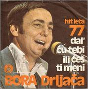Borislav Bora Drljaca - Diskografija BORA_DRLJACA_1977_2