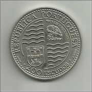 200 escudos conmemorativos 500 años de la muerte de  Joao II Principe Perfeito 1495-1995 200_escudos_Joao_II_reverso