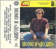 Momo i Dodir - Diskografija Dvor_daleko_omot_glavni