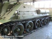 Советская 122 мм средняя САУ СУ-122,  Танковый музей, Кубинка 122_2011_018