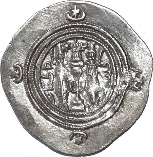 Dracma de Cosroes II 253a