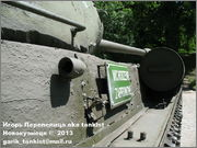 Советский тяжелый танк ИС-2, ЧКЗ, февраль 1944 г.,  Музей вооружения в Цитадели г.Познань, Польша. 2_054