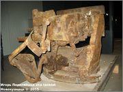 Пушка Kanone 37 немецкого среднего бронетранспортера SdKfz 251/9, Oorlogsmuseum, Overloon, Netherland  Kanone_37_Overloon_005