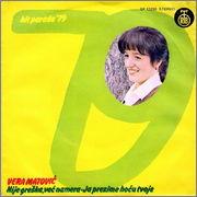 Vera Matovic - Diskografija R_3088132_1315154167