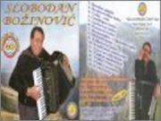 Slobodan Bozinovic -Diskografija Default