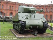 """Американский средний танк М4А2 """"Sherman"""",  Музей артиллерии, инженерных войск и войск связи, Санкт-Петербург. Sherman_M4_A2_005"""