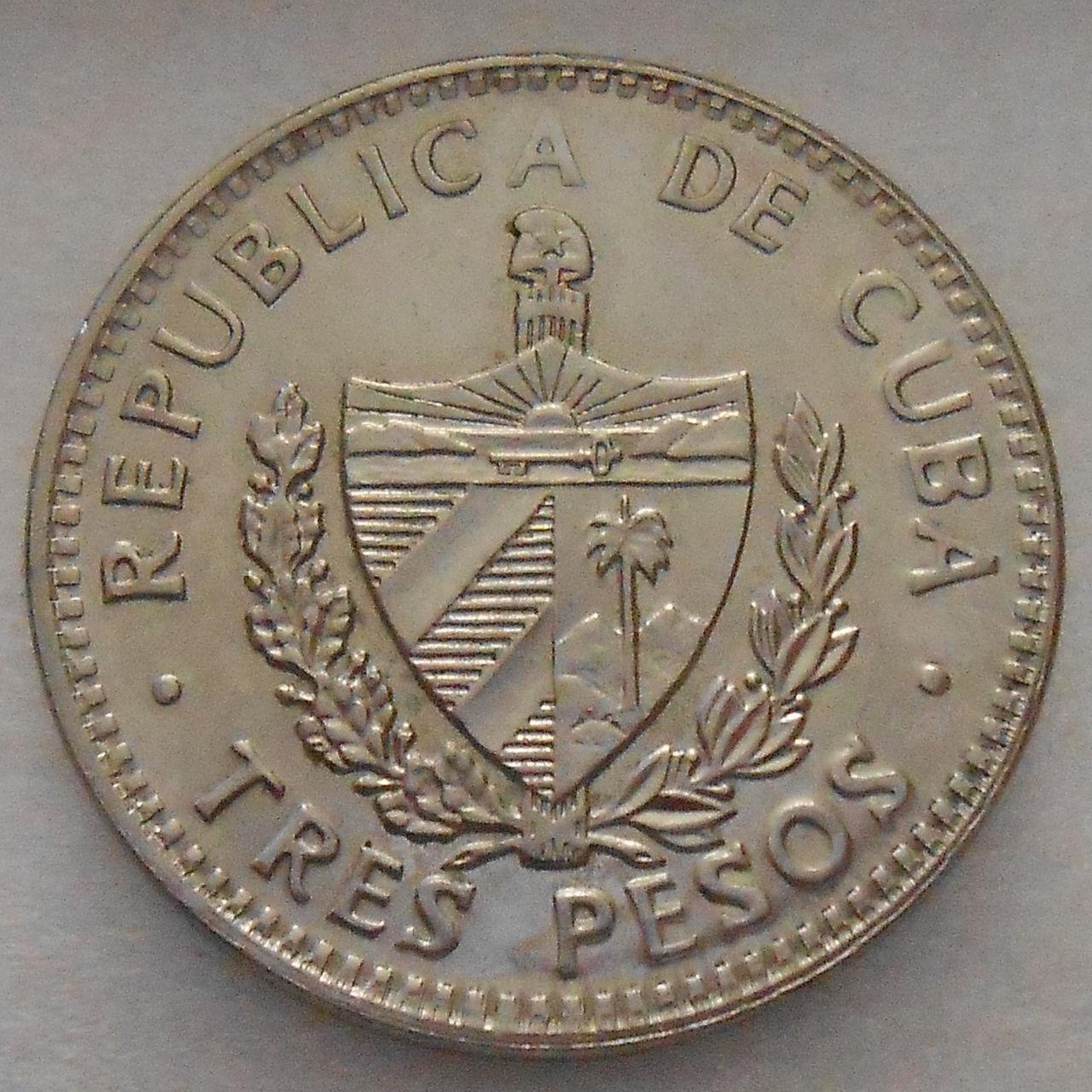 3 pesos Cuba año 1995 - Che Guevara 3_pesos_1995_rev