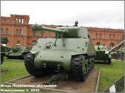 """Американский средний танк М4А2 """"Sherman"""",  Музей артиллерии, инженерных войск и войск связи, Санкт-Петербург. Sherman_M4_A2_001"""