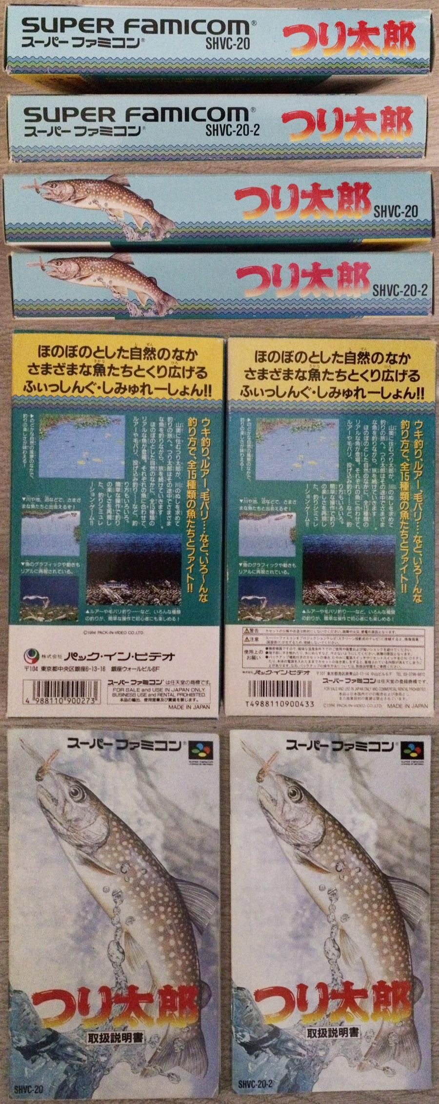 SFC Renkaban & Fukkokuban le jeu des différences! SHVC-JPN SHVC-JPN-1 SHVC-JPN-2 IMG_0444
