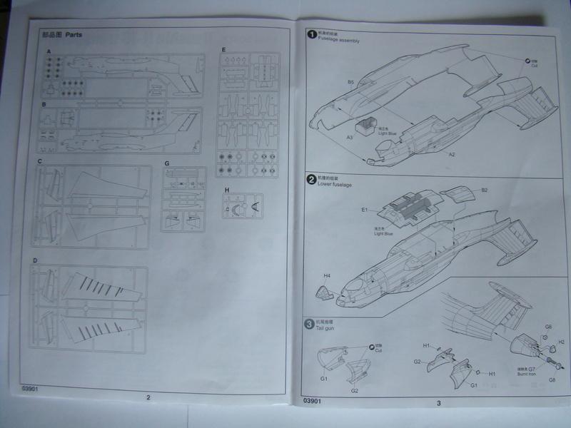 Ил-76 МД   TRUMPETER  М1:144 DSC07198