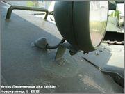 Советский средний огнеметный танк ОТ-34, Музей битвы за Ленинград, Ленинградская обл. 34_2_064