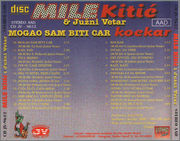 Mile Kitic - Diskografija 1996_b